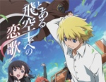 The Pilot's Love Song - recenzja anime
