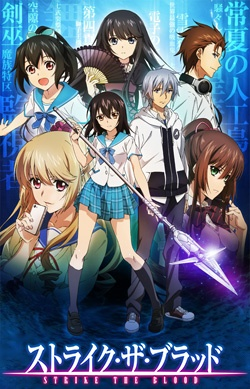 [HorribleSubs] Strike the Blood – 01 [480p].mkv